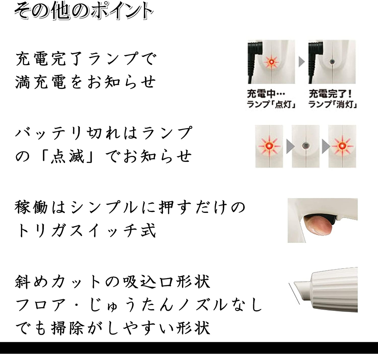 makita(マキタ) 充電式クリーナ CL110DWの商品画像7
