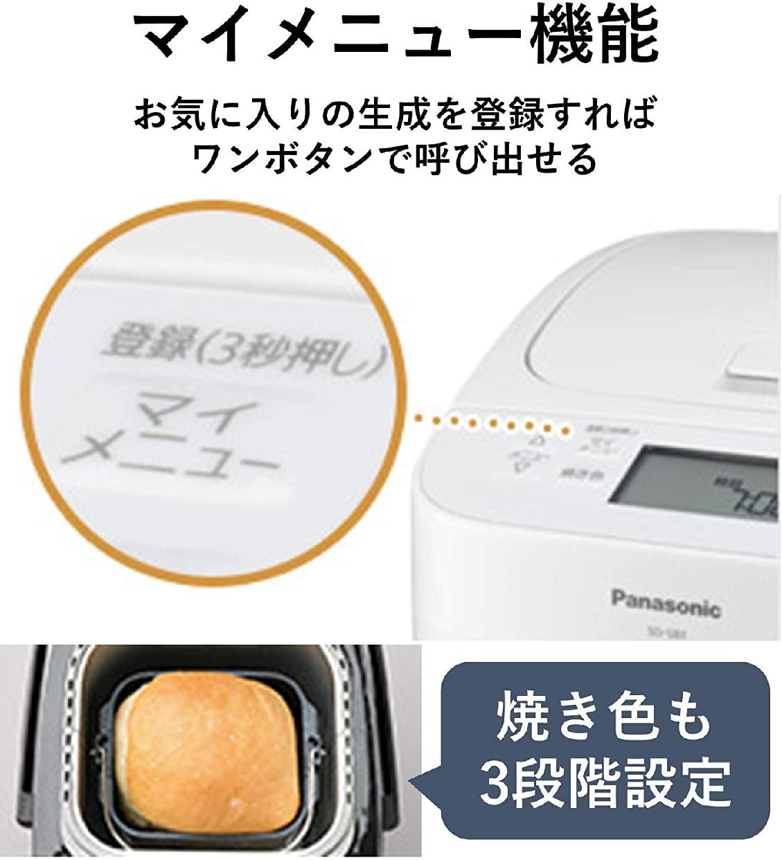 Panasonic(パナソニック)ホームベーカリー SD-SB1の商品画像7