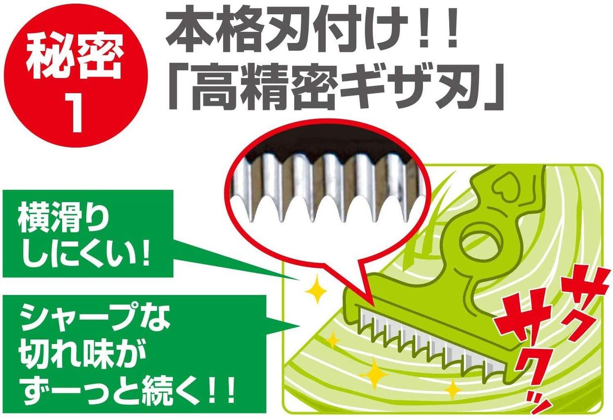 ののじ キャベツ ピーラー スーパーライトの商品画像5