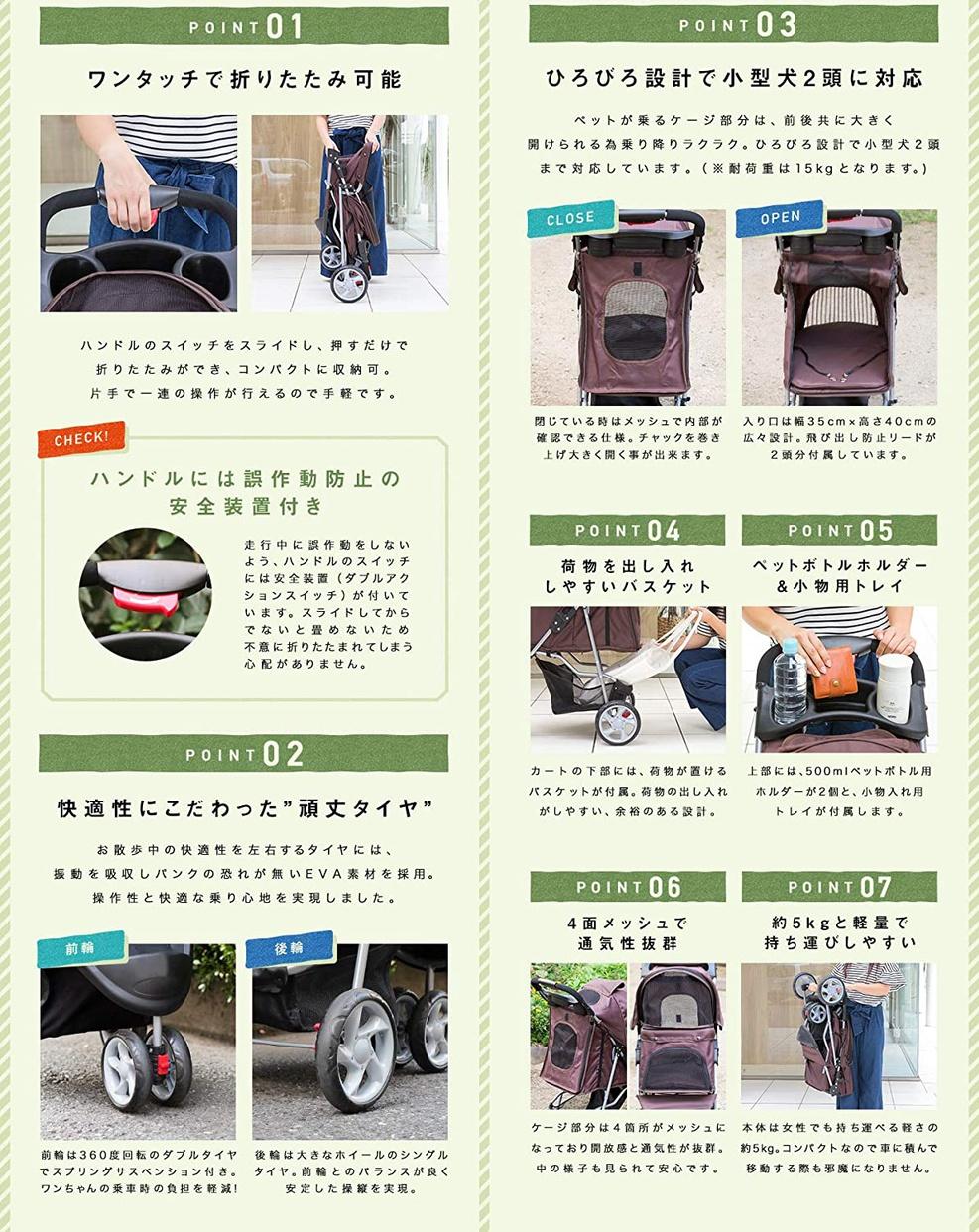 Ottostyle.jp 折りたたみペットカートの商品画像6