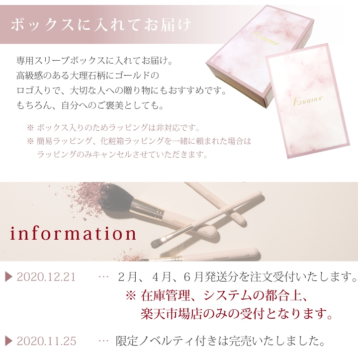 Enamor(エナモル) メイクブラシ7本&ブラシケースセットの商品画像10