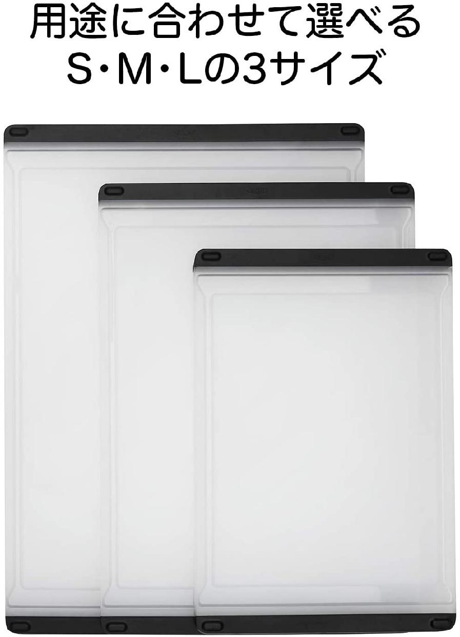 OXO(オクソー)カッティングボードM ホワイト&ブラック 11272700の商品画像8