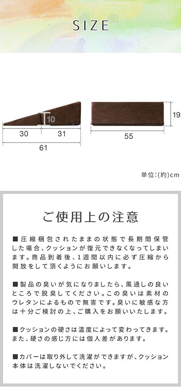Ottostyle.jp なだらか三角クッションの商品画像9