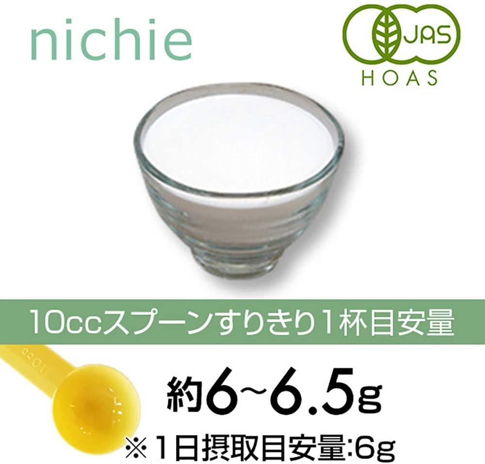nichie(ニチエー) 水溶性食物繊維オーガニック イヌリンの商品画像2