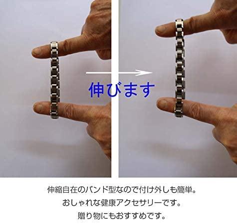 URUZA(ウルザ) 純ゲルマニウム 12星座ブレスの商品画像3