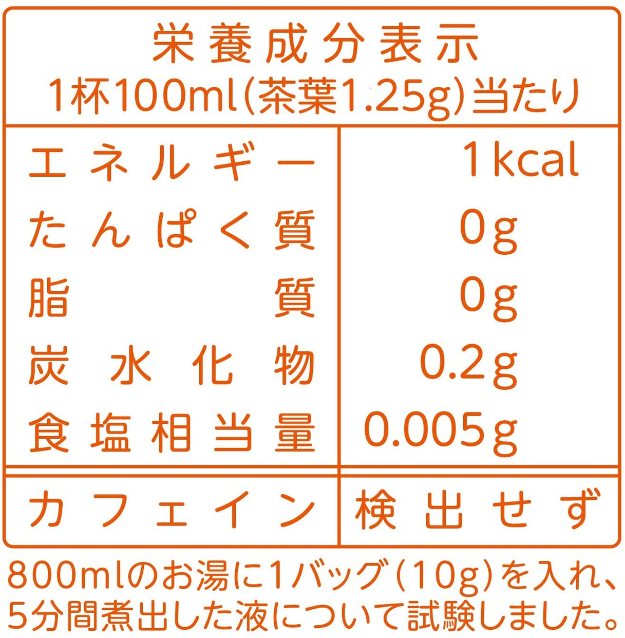 山本漢方製薬 なた豆麦茶の商品画像5