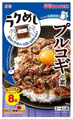 正田醤油冷凍ストック名人プルコギの素