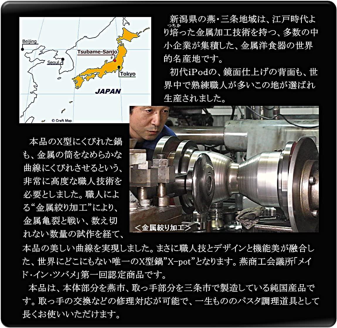 NewPastapot(ニューパスタポット)(x-pot) 16cm3.2L「ミラー仕上げ」タイプの商品画像4