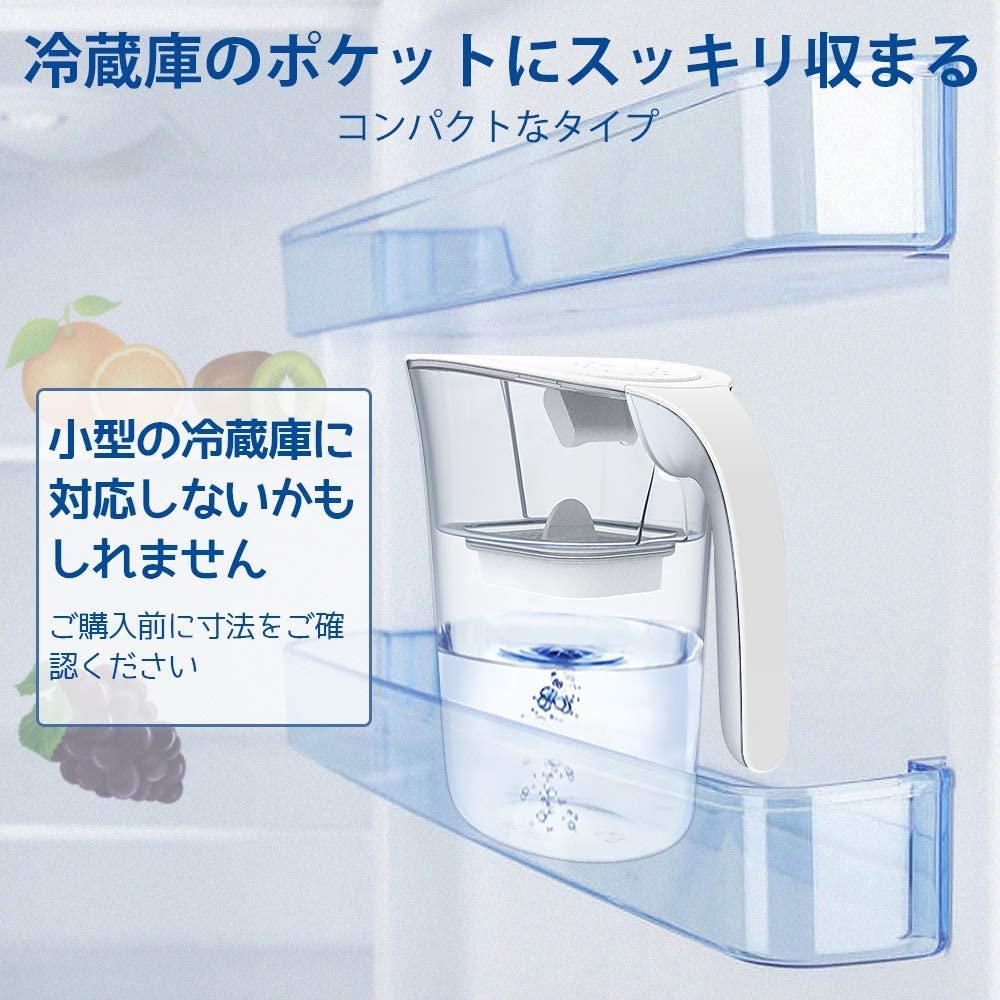 Dreamegg(ドリームエッグ) 浄水ポット 1.5Lの商品画像4