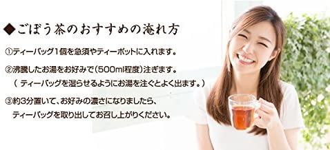 Tea Life(ティーライフ) 国産ごぼう茶の商品画像9