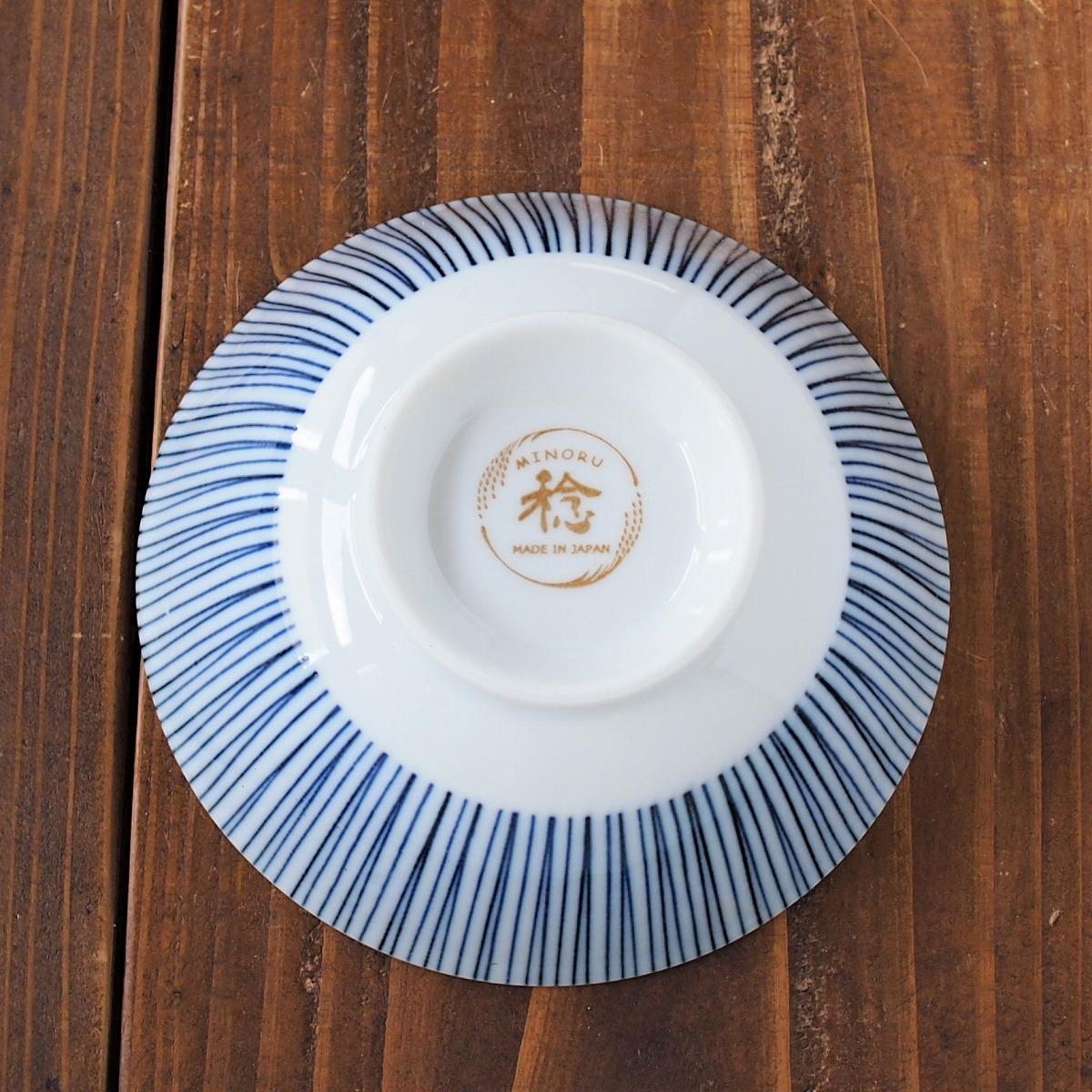 みのる陶器 黒十草 4寸多用丼 13.4cmの商品画像4