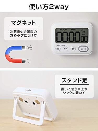 Umimile(ユミマイル) デジタルタイマー RT-338の商品画像2