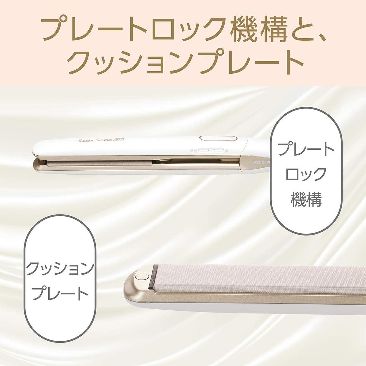KOIZUMI(コイズミ) サロンセンス 300  マイナスイオンストレートアイロン KHS-8720の商品画像3