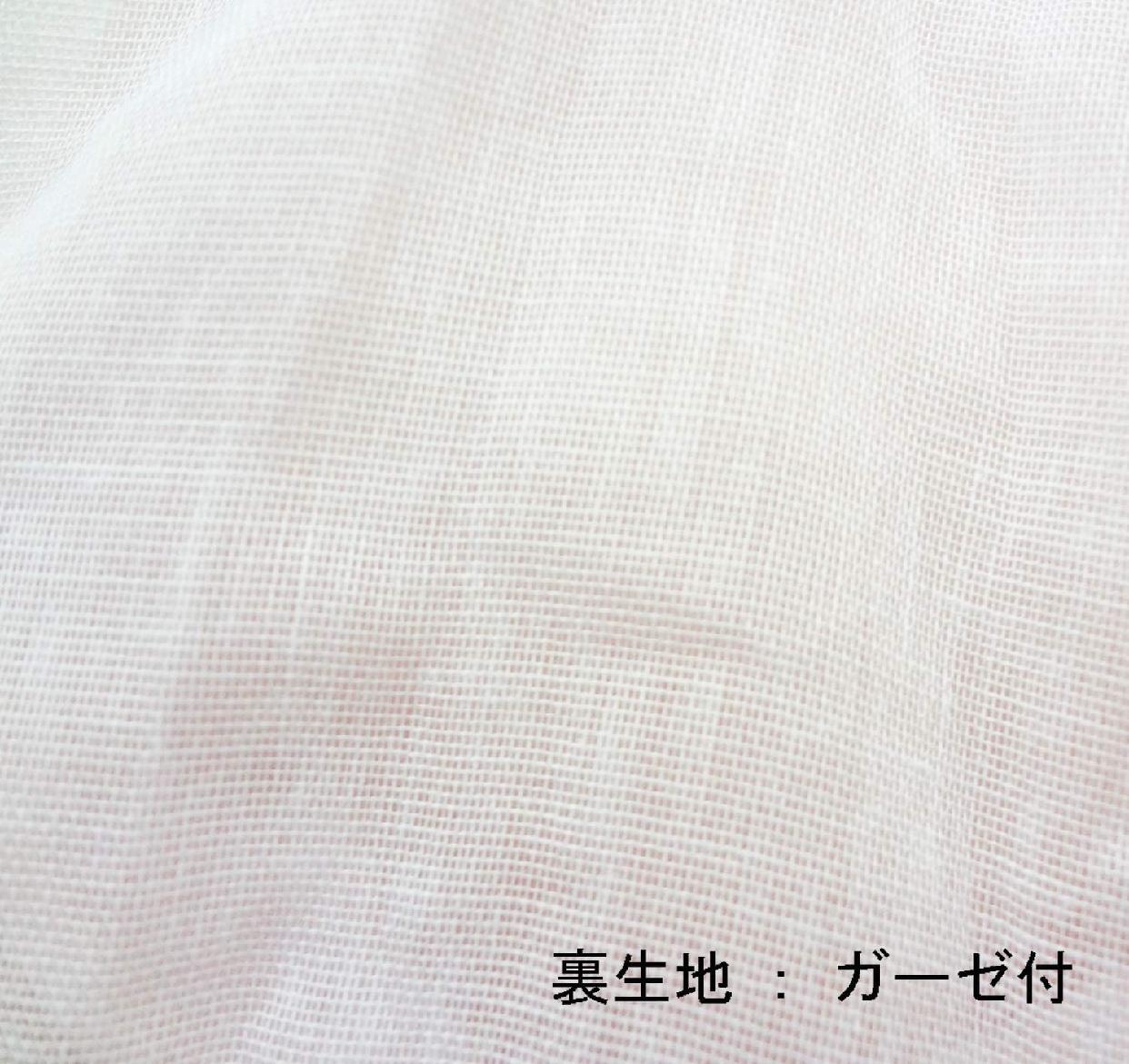 東和産業 SPA シャワーキャップ 裏ガーゼ付の商品画像5