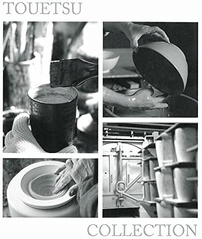 陶悦窯(とうえつがま)ペア焼酎カップ  370cc 金銀刷毛の商品画像4