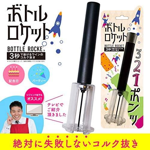 協和工業(kyowa) ボトルロケットの商品画像2