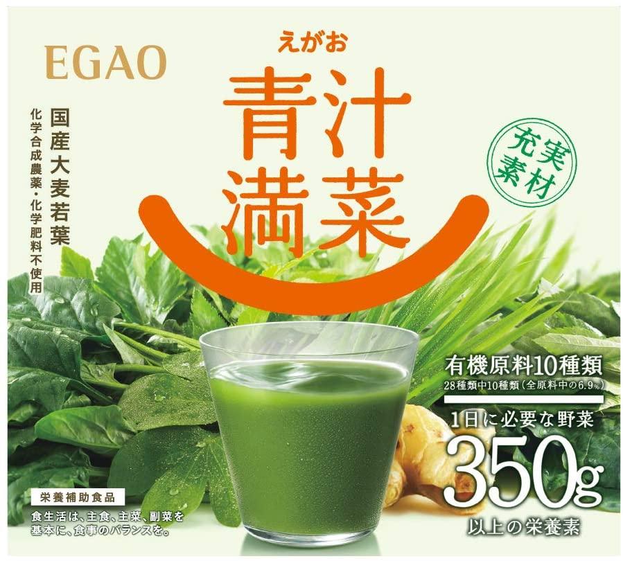 エガオ えがおの青汁満菜の商品画像7