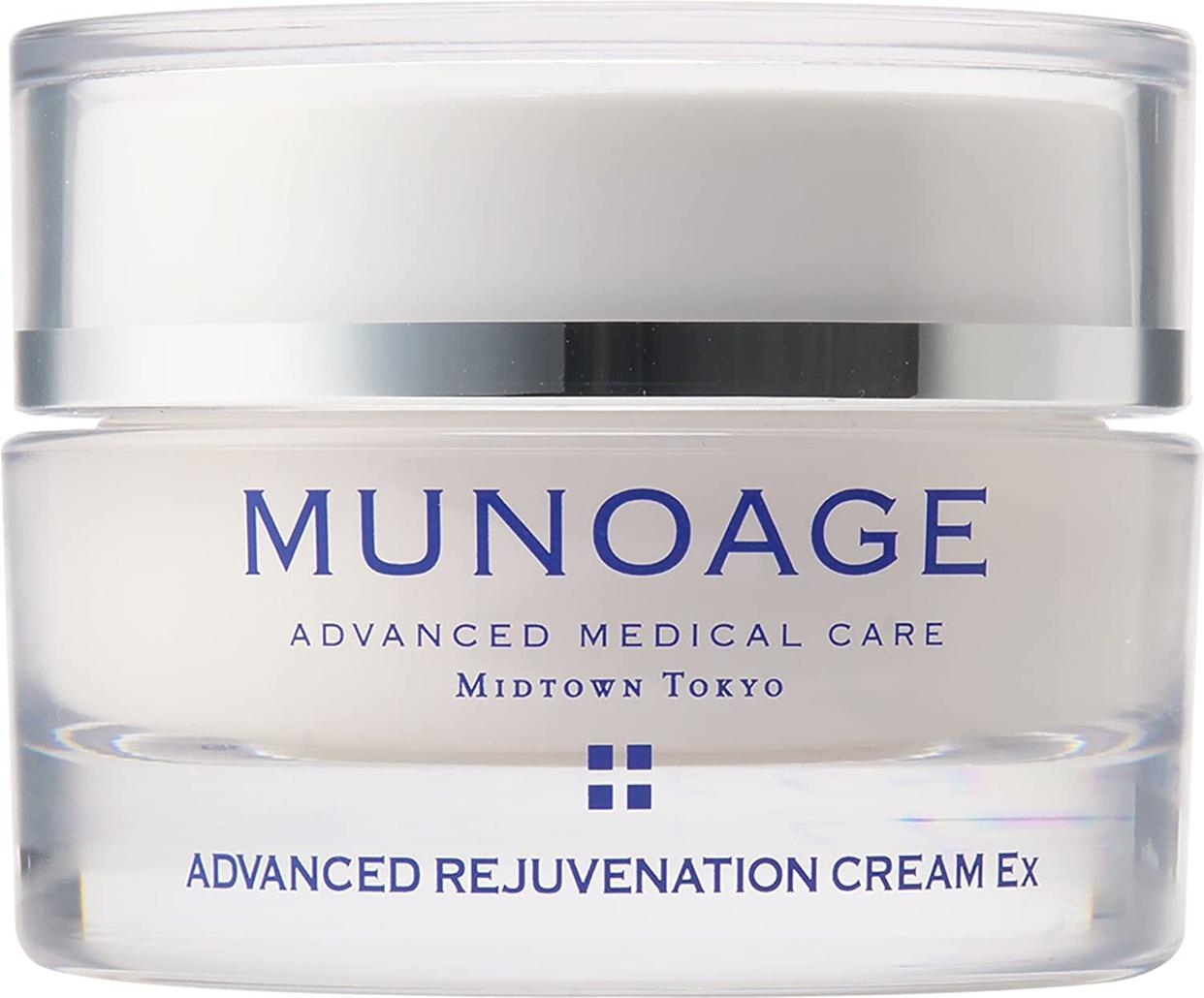 MUNOAGE(ミューノアージュ) アドバンストリジュビネーションクリームEx