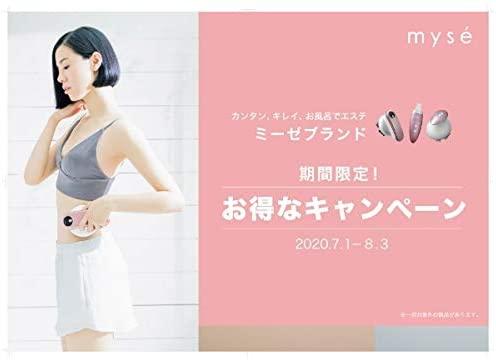 mysé(ミーゼ) ダブルピーリングプレミアム MS-40Pの商品画像2