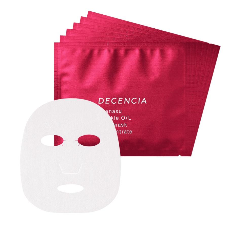 DECENCIA(ディンセンシア) アヤナス リンクルO/L フェイスマスク コンセントレート