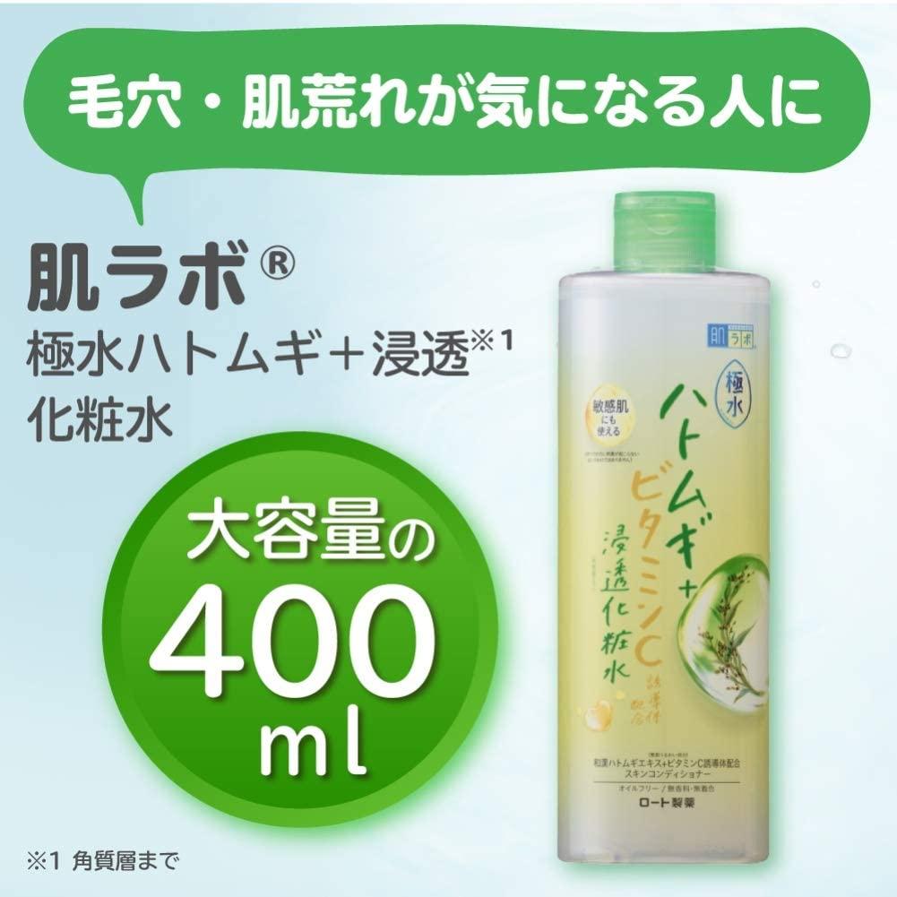 肌ラボ(HADALABO) 極水 ハトムギ×ビタミンC誘導体配合 浸透化粧水の商品画像3
