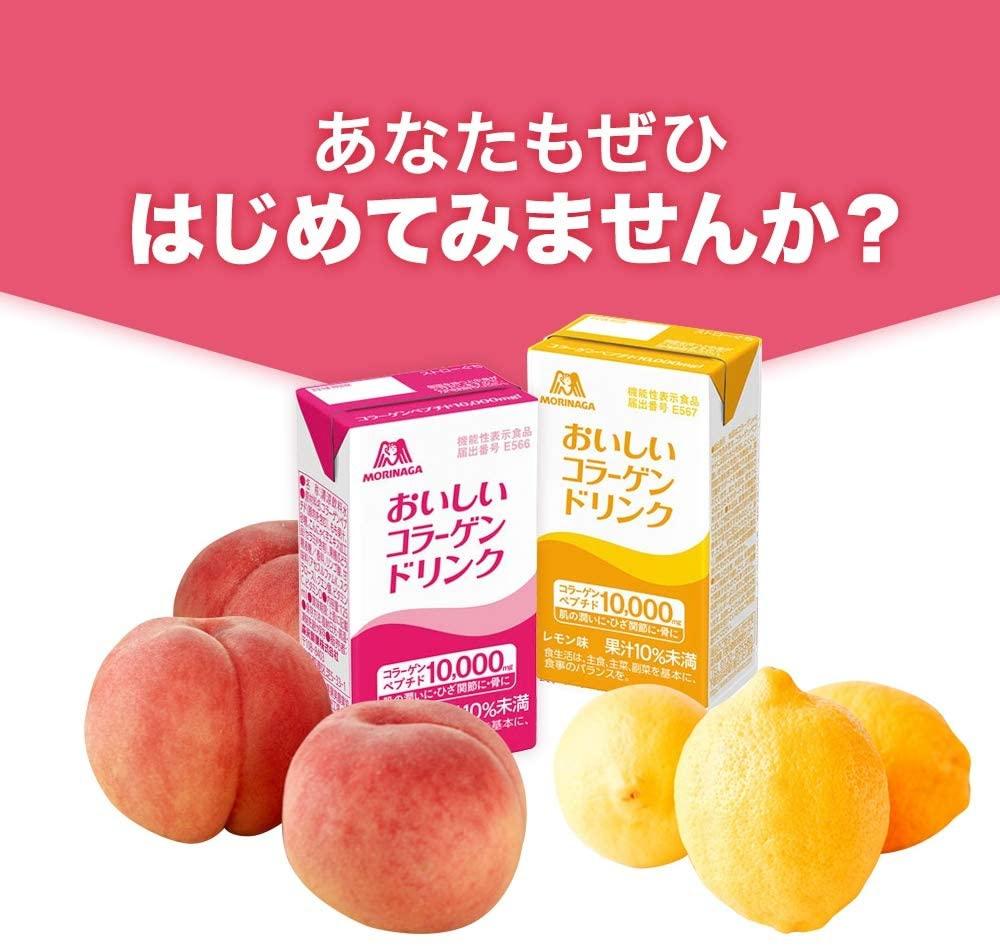 森永製菓(MORINAGA) おいしいコラーゲンドリンクの商品画像7