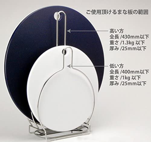 YOSHIKAWA(ヨシカワ) 栗原はるみ まな板スタンド HK10846の商品画像4
