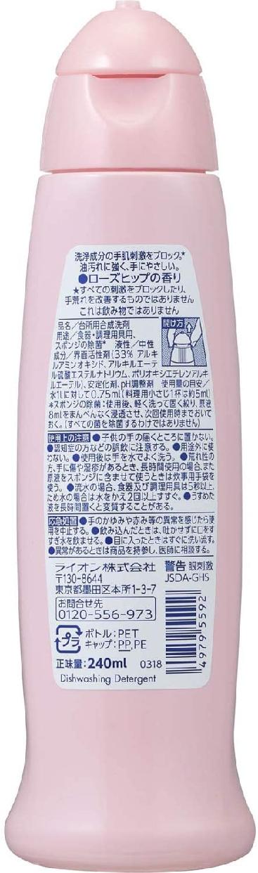 CHARMY(チャーミー) 泡のチカラ 手肌プレミアムの商品画像2