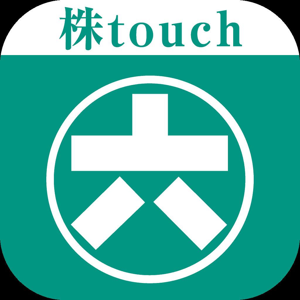 松井証券 株touchの商品画像