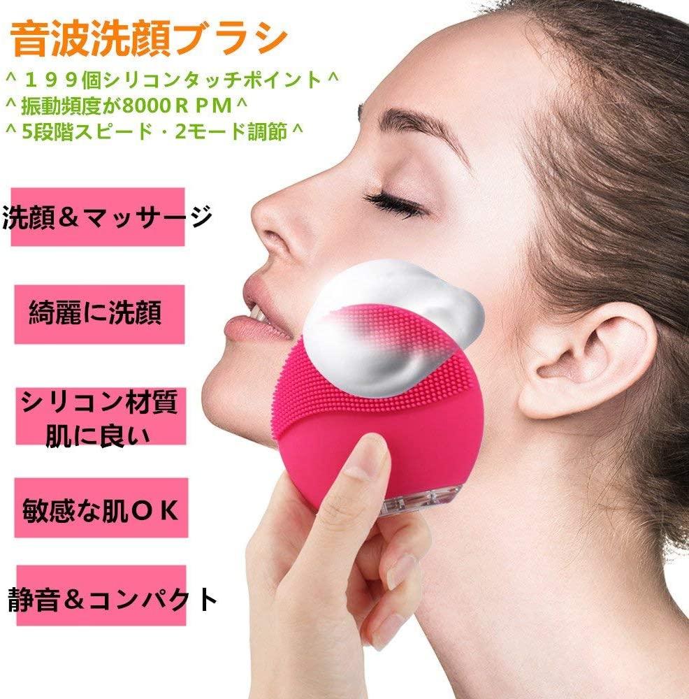 HANAMO(はなも)電動 洗顔ブラシの商品画像3