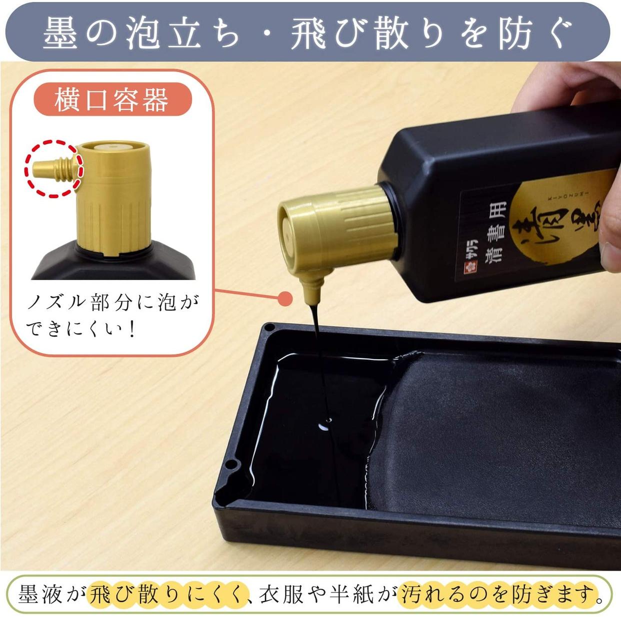 SAKURA(サクラ) 清墨 805304の商品画像6
