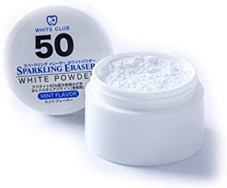 SPARKLING ERASER(スパークリング イレーサー)ホワイトパウダーの商品画像