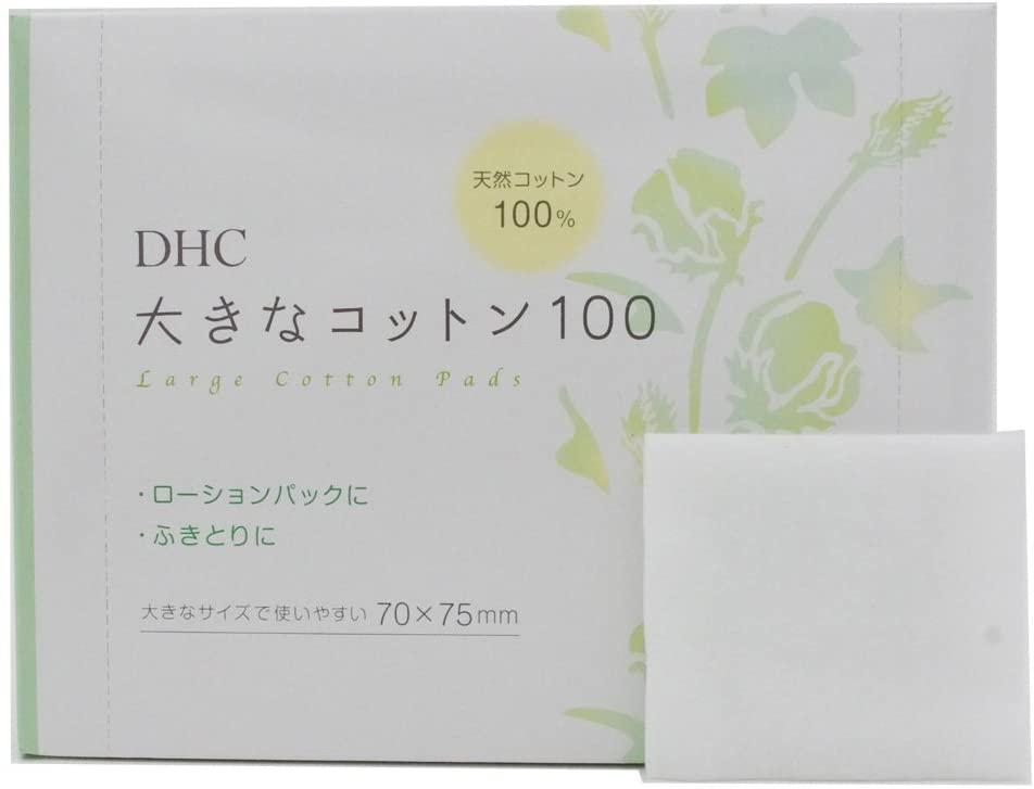 DHC(ディーエイチシー) 大きなコットン100の商品画像2