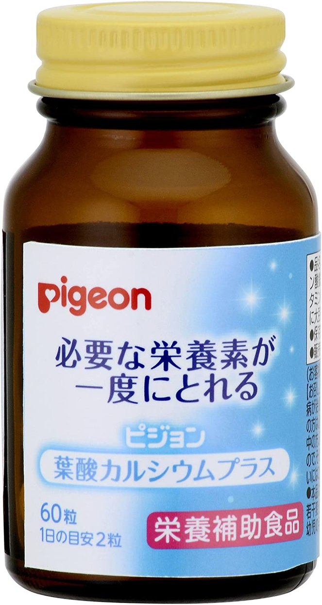 pigeon(ピジョン) 葉酸カルシウムプラスの商品画像2