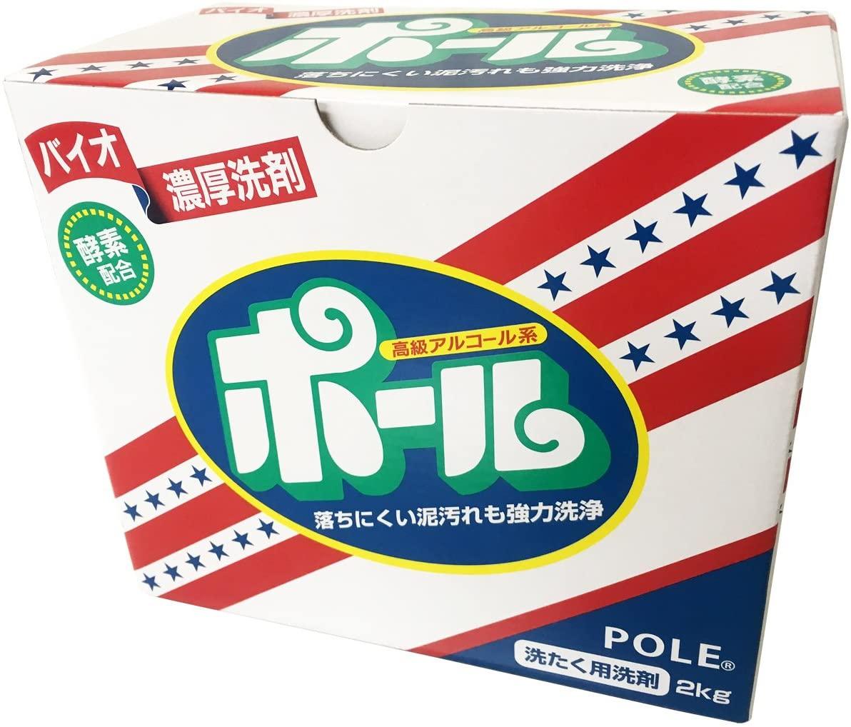 ヴィジョンステイト バイオ濃厚洗剤 ポールの商品画像