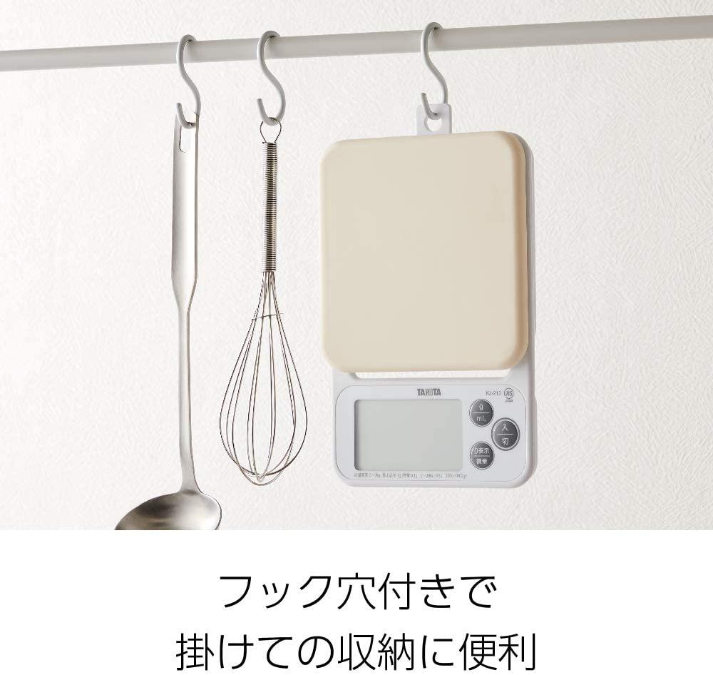 TANITA(タニタ) デジタルクッキングスケール KJ-212の商品画像7