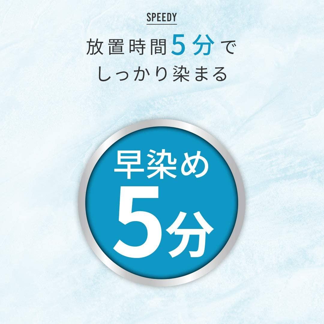 Men's Bigen(メンズビゲン)スピーディーⅡの商品画像2