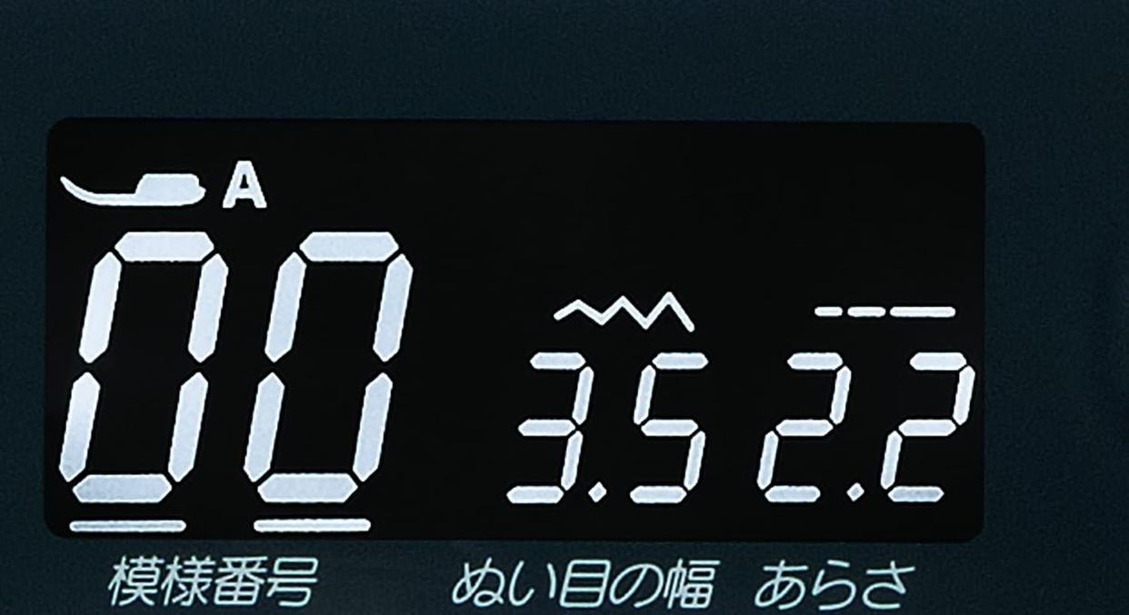 JANOME(ジャノメ) コンピュータミシン JN810の商品画像8