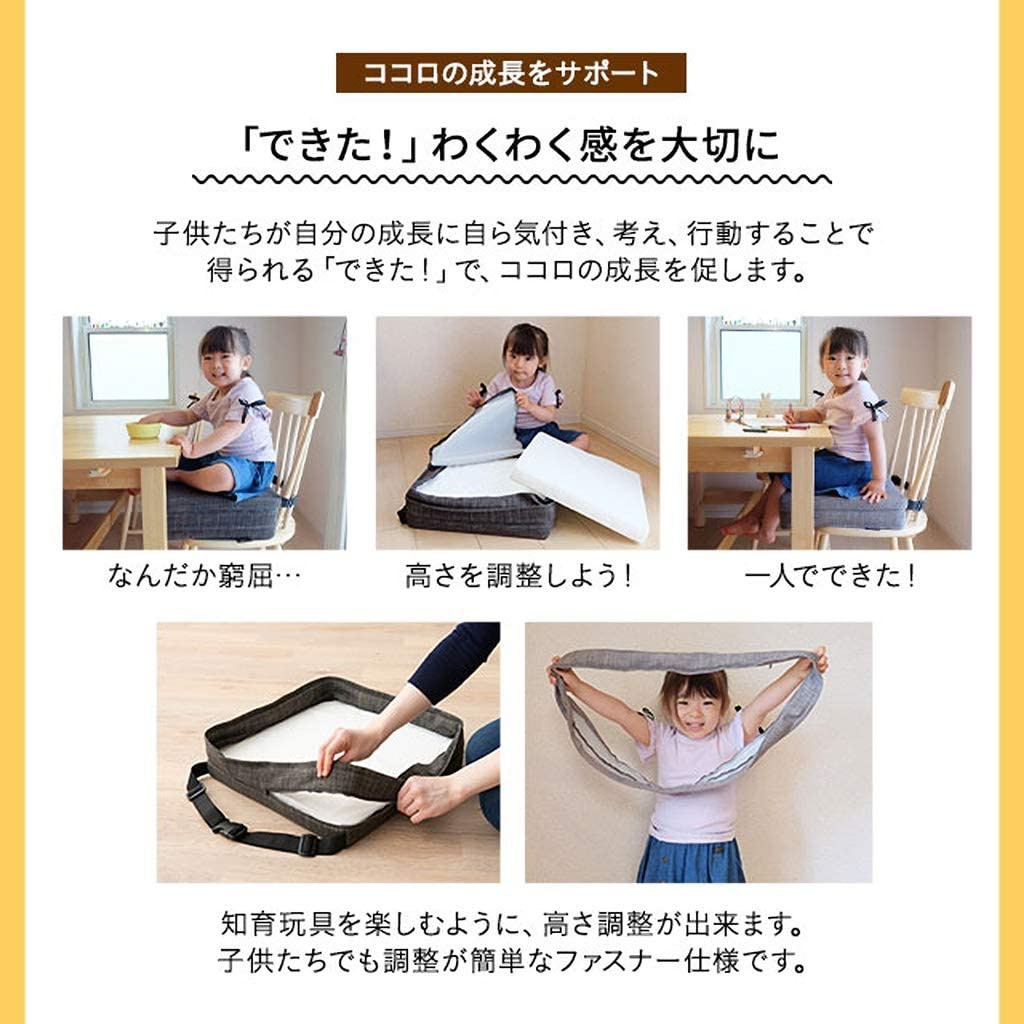EMOOR(エムール) 高さ調節お食事キッズクッション リュッケの商品画像5