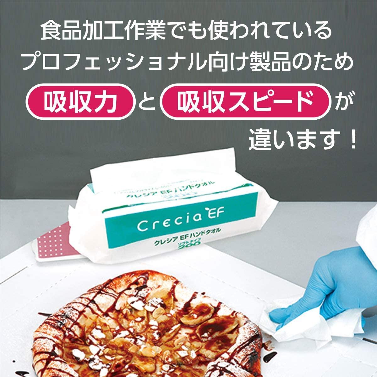 Crecia EF(クレシアEF) ハンドタオル ソフトタイプ200 200組(400枚)×3P 37005の商品画像3