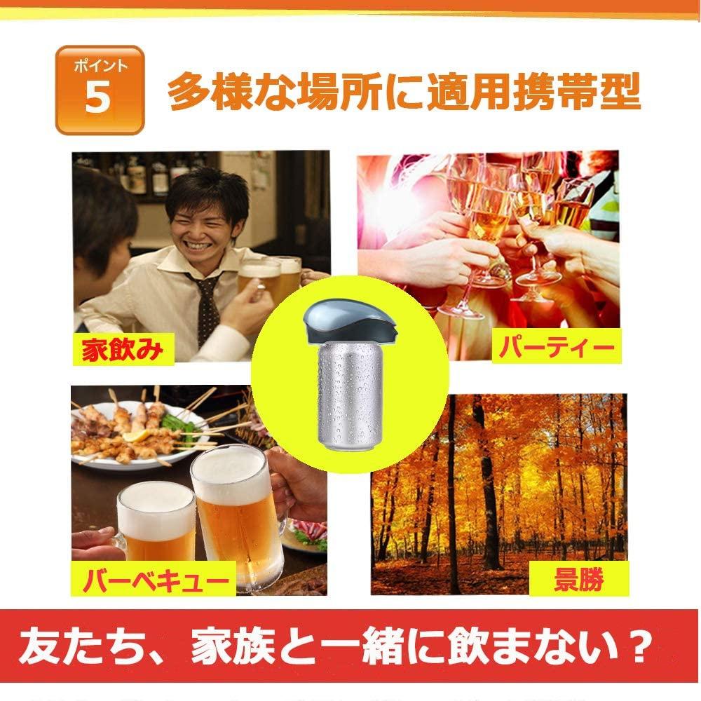 Bestaid(ベストエイド)ビールサーバーの商品画像6