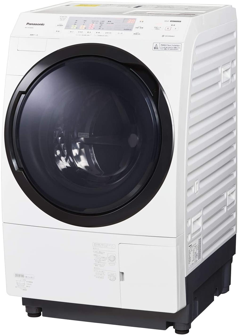 Panasonic(パナソニック)ななめドラム洗濯乾燥機 NA-VX300AL