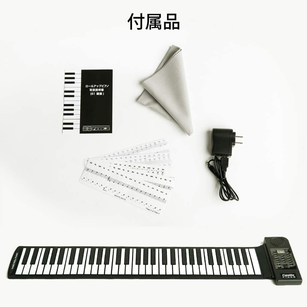 CARINA(カリーナ) ロールアップキーボードピアノ 61鍵 AF0061の商品画像8
