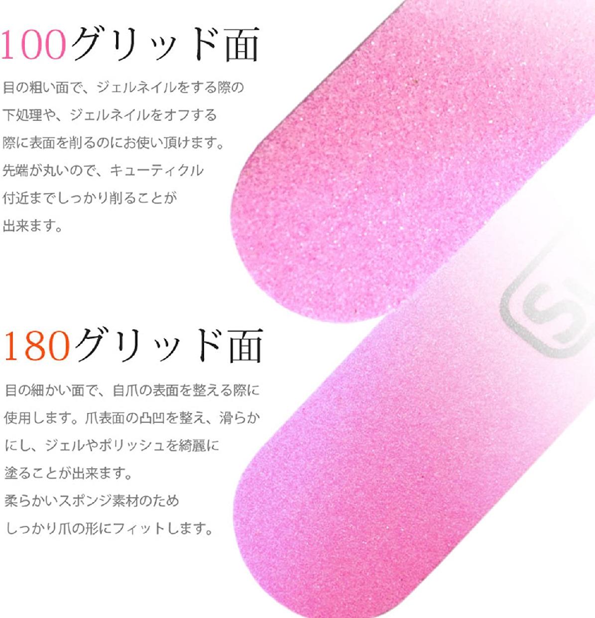 YOLO(ヨロ) スポンジネイルファイル 4本セットの商品画像2