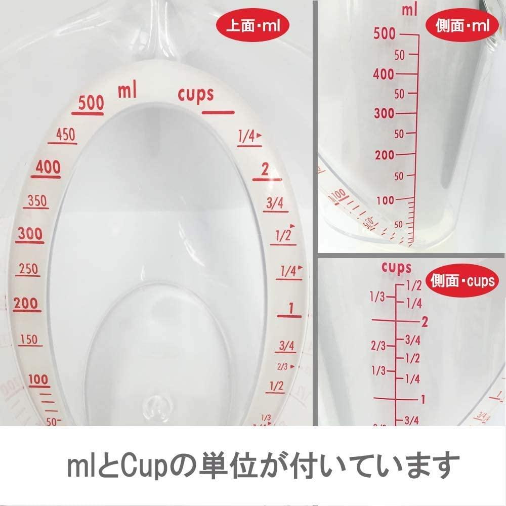 OXO(オクソー) アングルドメジャーカップ 3点セットの商品画像3