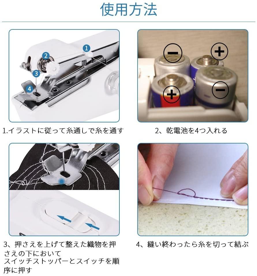 Yosoo(ヨソー) コンパクトミシンの商品画像5