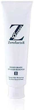 ZerofactoR(ゼロファクター) Zリムーバーの商品画像