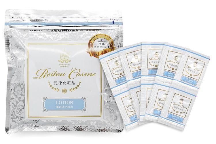麗凍化粧品(Reitou Cosme)美容液 化粧水