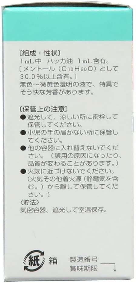 健栄製薬(ケンエー) ハッカ油の商品画像4