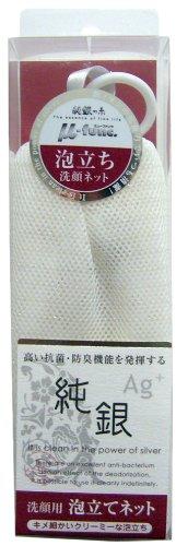 日本興業(にほんこうぎょう)銀 泡立て 洗顔ネットの商品画像